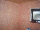 Dekorativní úpravy interiéru